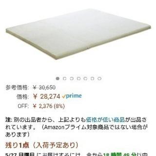 オーシン [両面使用] 高反発マットレス ダブル【ファインエア...
