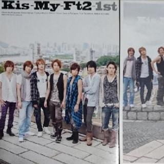 Kis-My-Ft2-1st/吉村 春海