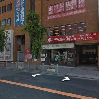 ラッキーヘアー箕面店動画