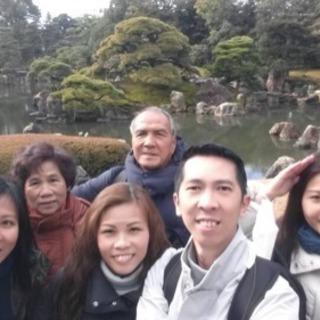 英語または中国語が出来るツアーガイド募集 − 岐阜県