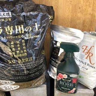 バラ栽培用肥料養土 殺虫剤セットハイポネックス ガーデニング 4...