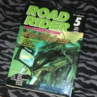 ROAD RAIDER バックナンバー