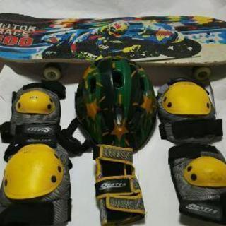 スケートボードセット