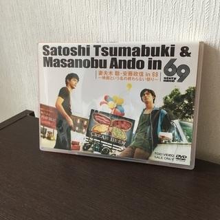 DVD 安藤政信 妻夫木聡