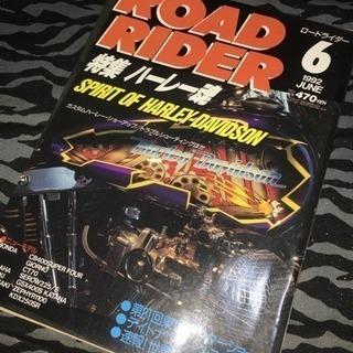 ROAD RAIDER (バイク雑誌)バックナンバー