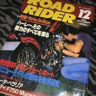 ROAD RAIDER(バイク雑誌)バックナンバー