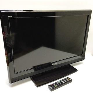 三菱 MITSUBISHI 32v型液晶テレビ LCD-32MX4...