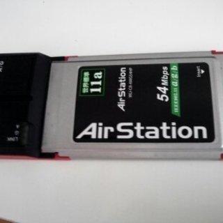 wifi AirStation