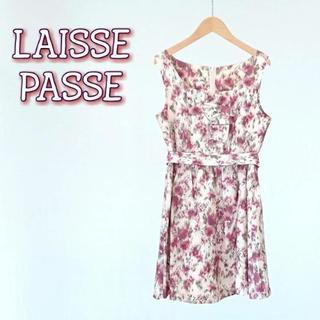 LAISSE PASSE レッセパッセ ワンピース