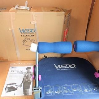 WEDO WSPW-100 シックスパワー 1台で6種類のマルチ...