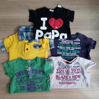 キッズ Tシャツ5枚 & ズボン1枚(サイズ90)