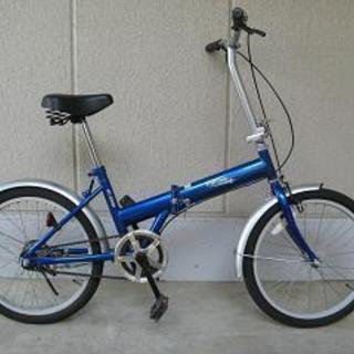 (中古)20インチ・折りたたみ自転車(シングルギヤ)