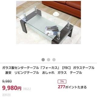 大崎広小路1分/机/透明/ドンキ購入