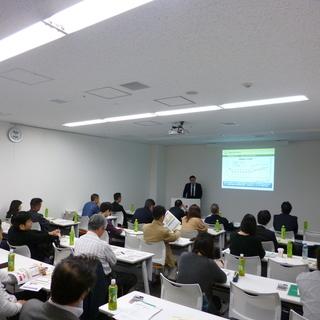 <1月21日(月)五反田開催>最新データ満載の戦略的動産投資セミナ...