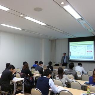 7月8日(日)【福岡開催】最新データ満載の戦略的動産投資セミナー!...