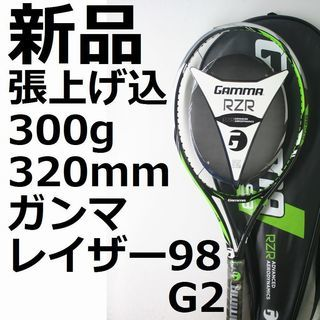 新品 硬式テニスラケット ガット張上げ込み ガンマ・レイザー98