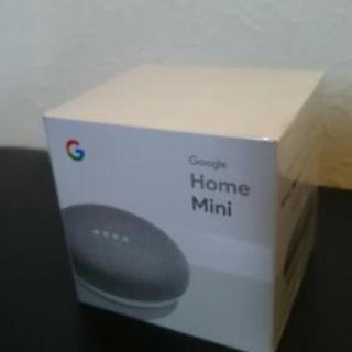 新品未使用❗Google Home Mini