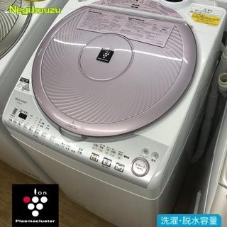 美品【 SHARP 】シャープ 洗濯8.0㎏/乾燥4.5㎏ 全自動...
