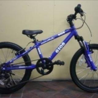 子供用自転車20インチお願いします!