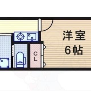 築浅★阪急 園田駅 徒歩5分 特典多数★家具家電(空き出ました)