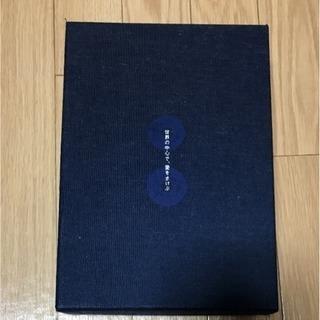 世界の中心で、愛をさけぶ 完全予約限定生産DVD-BOX