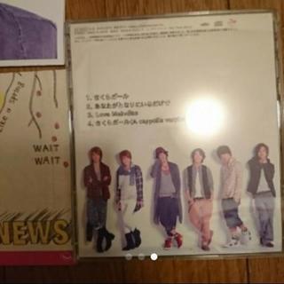 ☆さくらガール/NEWS☆