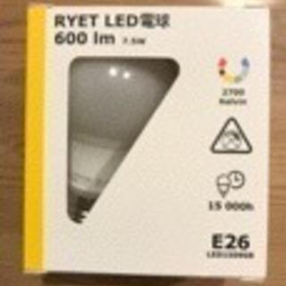 新品 LED電球 600ルーメン×2ヶ【IKEA】