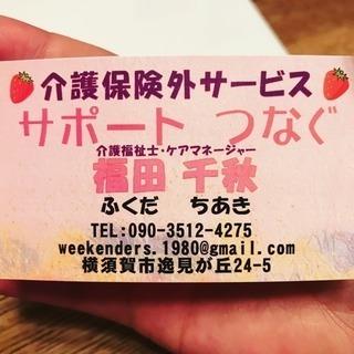横須賀 猿島でのバーベキューを丸ごとお手伝い
