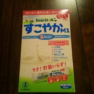 【値下】☆ミルク☆