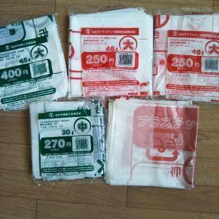 仙台市指定ゴミ袋4割引き