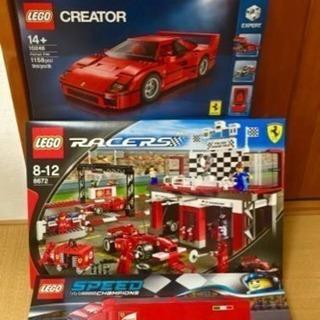 値下げしました。【新品未開封 豪華4点セット】LEGO レゴ フ...