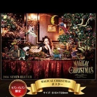 安室奈美恵 2016セブンイレブンクリスマス限定ポスター