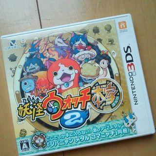 中古3DSソフト妖怪ウォッチ2本家☆オフィシャル攻略ガイド付き