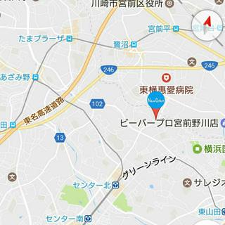 本日【NewOneすみれが丘】はお休みさせて頂きます。 − 神奈川県