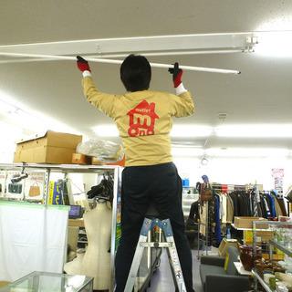 ガレージ 物置 倉庫 空き家 片づけ 搬出は是非ご連絡ください − 北海道