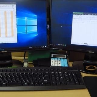 VBA・マクロで作業を自動化できる方、幸手市の事務所で働きません...