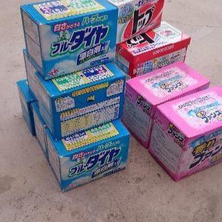 洗剤まとめて500円