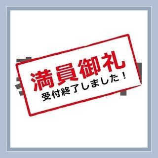【実験参加者募集】トヨタ・プリウスの運転<<1日8時間の5…