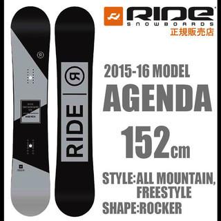 新品 スノーボード RIDE ライド AGENDA 152cm ...