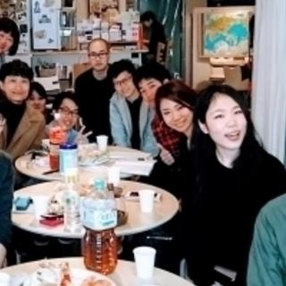 6/10(日)台湾カフェ 初級クラス「自己紹介をしましょう」