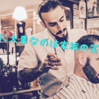 『一緒に目指しましょう!ゆとり理容師!』月収25万円以上 社保完備...