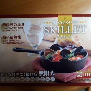 SKILLET(スキレット)