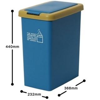 キッチンゴミ箱分別 おしゃれダストボックス2個セットの画像