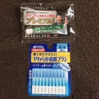 柔らか歯間ブラシ・クリーンデンタル