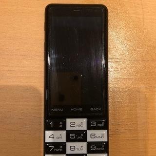 au INFOBAR C01 スマホ 標準SIMカード