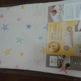 【赤ちゃん用枕】6重ガーゼ スリーピングピロー