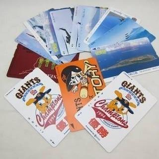 オレンジカード テレホンカード