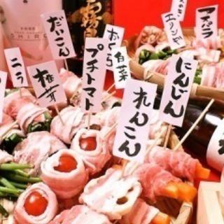 野菜串&フルーツサワー専門店(和風居酒屋)