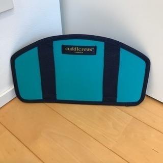 シートベルト補助パット