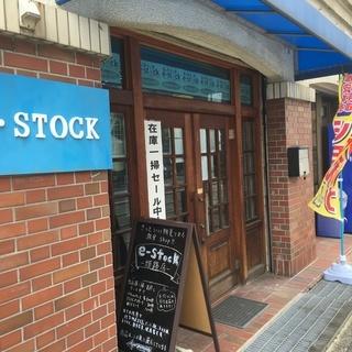 【激安商品多数!】リサイクルショップe-stock姫路店